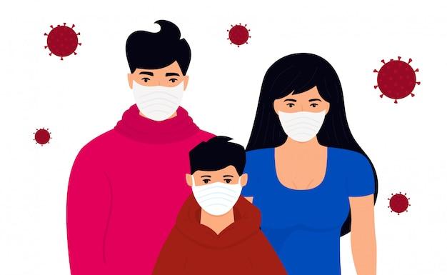 Covid19. corona-epidemie. concept van quarantaine, voorkom infectie. familie. man, vrouw en jongen zitten in beschermende medische gezichtsmaskers op zelfisolatie. blijf thuis.