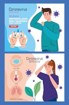 Covid19 pandemie bij zieke personen
