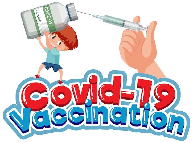 Covid19 vaccinatie logo op witte achtergrond