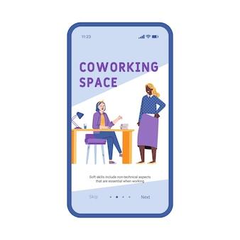 Coworking ruimte onboarding mobiel scherm platte cartoon vectorillustratie