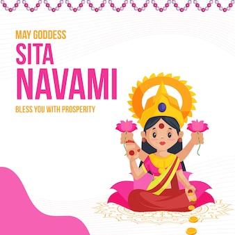 Creatief bannerontwerp van de godin sita navami, die je zegenen met welvaart