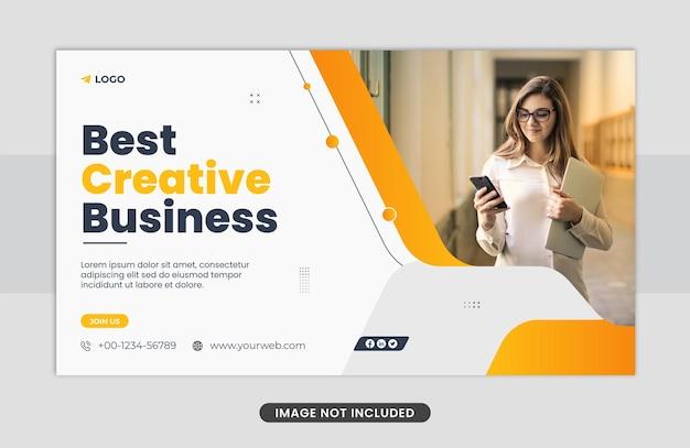 Creatief bedrijfsconcept webbannerontwerp