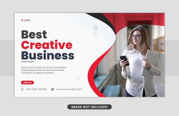 Creatief bedrijfsconcept websjabloon voor spandoek