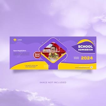 Creatief concept schoolonderwijs toelating promotionele banner sjabloon met blauwe gele kleur
