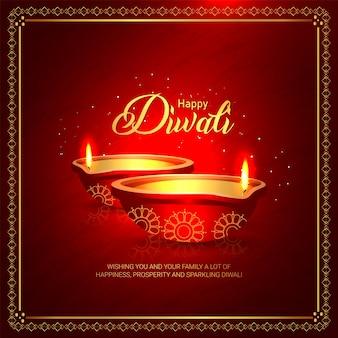 Creatief gelukkig diwali-ontwerpconcept en achtergrond
