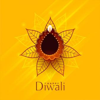 Creatief gelukkig diwali traditioneel ontwerp als achtergrond