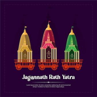 Creatief jagannath rath yatra-bannerontwerp