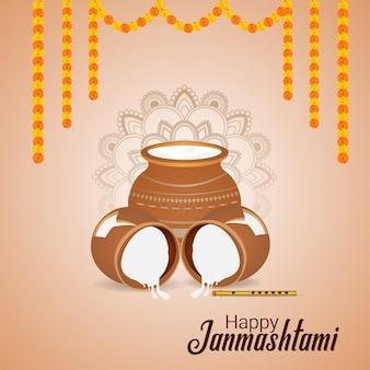 Creatief krishna janmashtami-ontwerpconcept