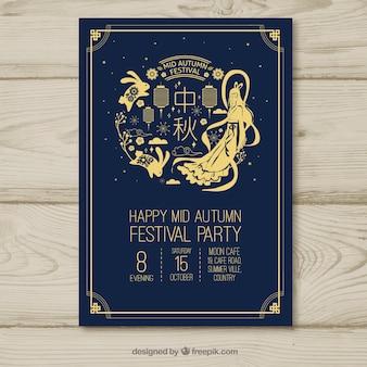 Creatief midden herfst festival ontwerp