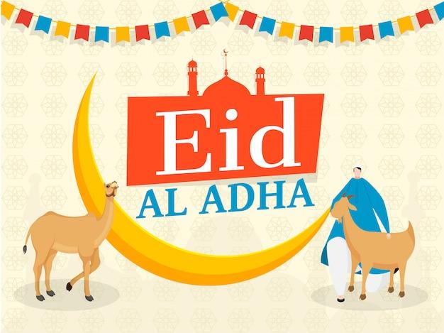 Creatief ontwerp voor eid-al-adha met illustratie