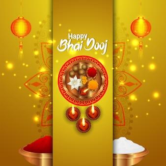 Creatief ontwerpconcept van happy bhai dooj