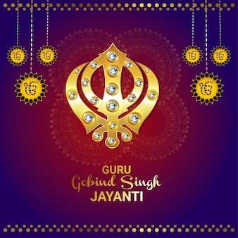 Creatief sikh-symbool khanda sahib voor de viering van happy gurur gobind singh jayanti
