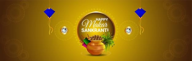 Creatieve banner voor de gelukkige makar sankranti-viering