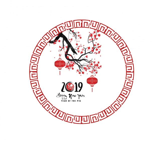 Creatieve chinese nieuwe jaar 2019 uitnodigingskaarten
