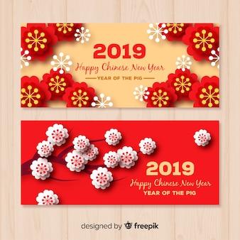 Creatieve chinese nieuwe jaarbanners