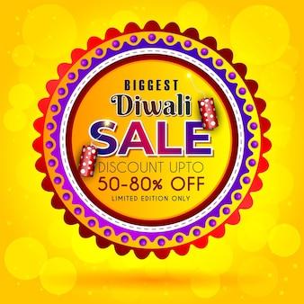 Creatieve diwali verkoop banner festival verkoop poster gekke diwali verkoop banner ontwerp