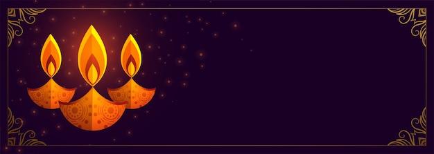 Creatieve diya paarse gelukkige diwali banner