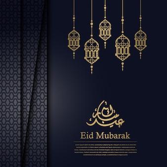 Creatieve eid mubarak-achtergrond met lantaarn en overlappende lagenachtergrond.