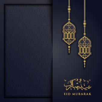 Creatieve eid mubarak-achtergrond met tekstruimte en arabische kalligrafie.
