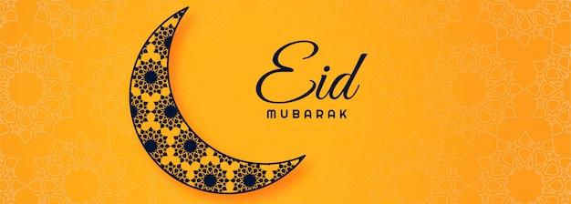 Creatieve eid mubarak met islamitische bannerontwerp van de maan