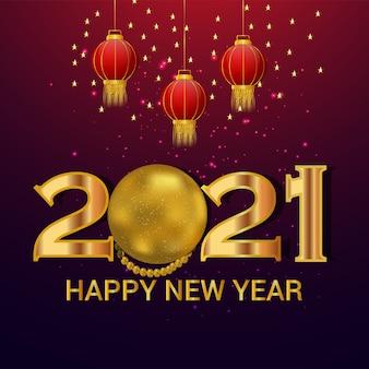 Creatieve gouden tekst voor gelukkig nieuwjaar 2021