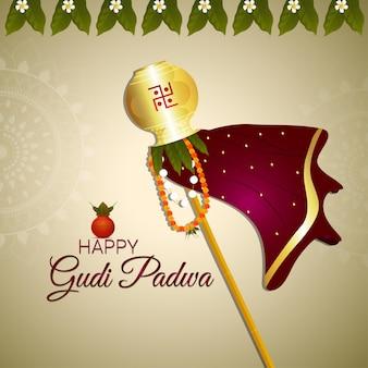 Creatieve illustratie van gelukkige gudi padwa-viering