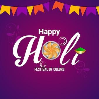Creatieve illustratie van gelukkige holi-viering met kleurrijk kleurenkanon
