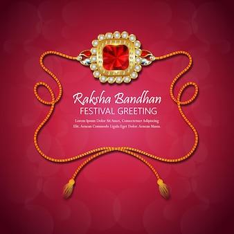Creatieve illustratie van gelukkige raksha bandhan indische festivalviering