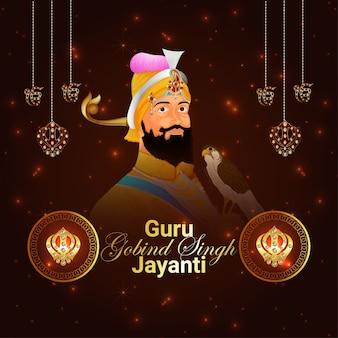 Creatieve illustratie van goeroe gobind singh jayanti sikh tiende goeroe verjaardagsviering