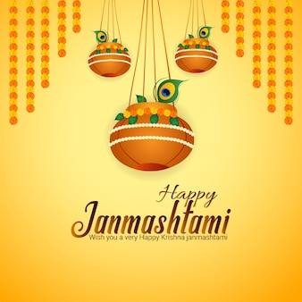 Creatieve illustratie van krishna janmashtami-achtergrond