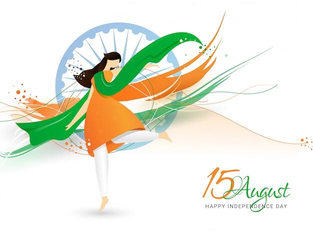 Creatieve illustratie van vrouw die tricolledoek en het dansen draagt. gelukkige indische onafhankelijkheidsdag