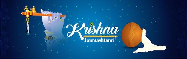 Creatieve janmashtami-banner of -koptekst