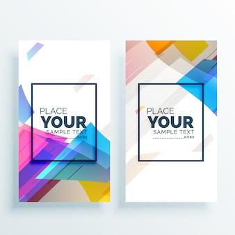 Creatieve kleurrijke abstracte banner kaartenset
