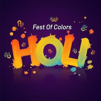 Creatieve kleurrijke tekst holi met handafdrukken op paarse achtergrond