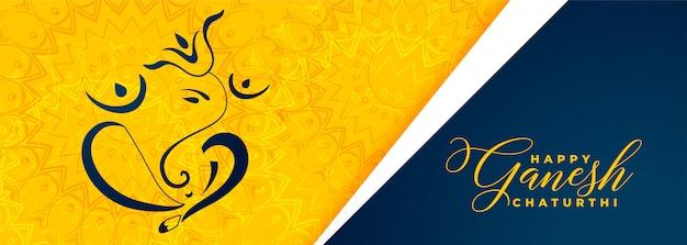 Creatieve lord ganesha voor ganesh chaturthi festival
