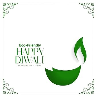 Creatieve milieuvriendelijke groene diwali met diya