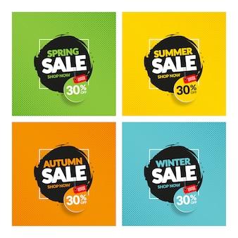 Creatieve moderne kleurrijke seizoen verkoop banners