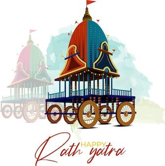 Creatieve rath yatra vector