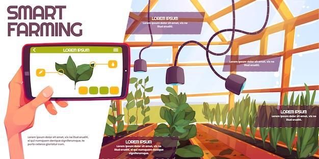 Creatieve slimme landbouwachtergrond