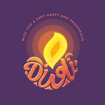 Creatieve stijlvolle diwali-lettertype met vlam op paarse achtergrond