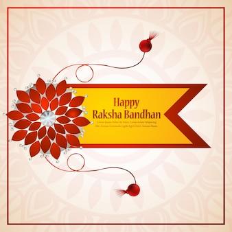 Creatieve vectorillustratie van gelukkige raksha bandhan-achtergrond