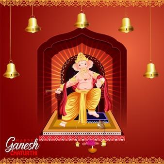 Creatieve vectorillustratie van happy krishna janmashtami background