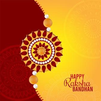 Creatieve vectorillustratie van indiase festival happy rakhi