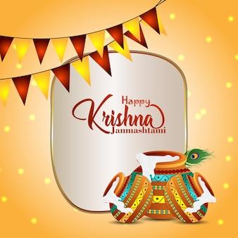 Creatieve vectorillustratie van krishna janmashtami