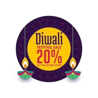Creatieve verkoopbanner voor diwali festivalviering