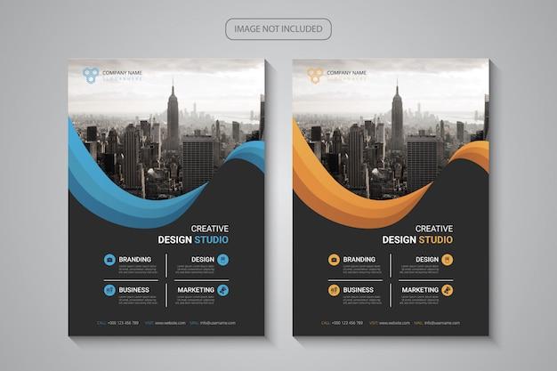Creatieve zakelijke sjabloon folder