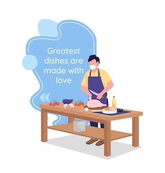 Culinaire vectorcitaatdoos met vlak karakter. kookles. de mooiste dingen met liefde gemaakt. tekstballon met cartoon afbeelding. kleurrijk citaatontwerp op witte achtergrond