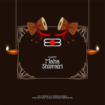 Cultureel maha shivratri-festival
