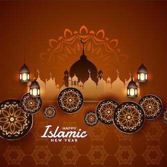 Cultureel muharram-festival en islamitische nieuwjaarsachtergrondvector
