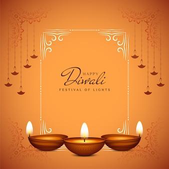 Culturele indiase festival happy diwali begroeting achtergrond